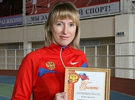 карюхина мария тренер.jpg