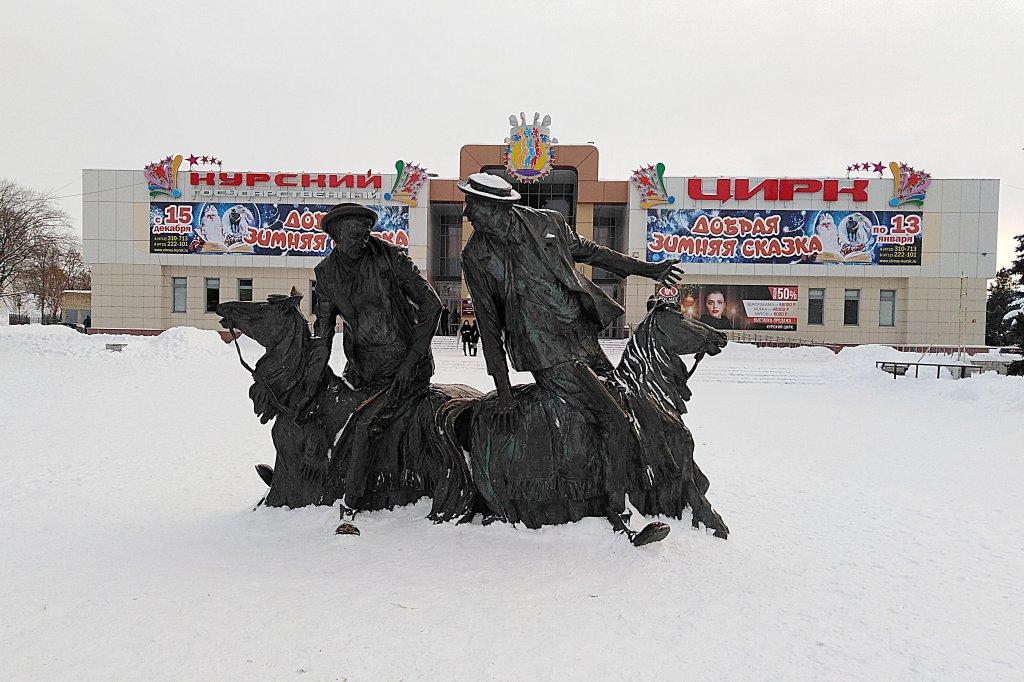 нижней курск памятник клоуну никулину фото одно