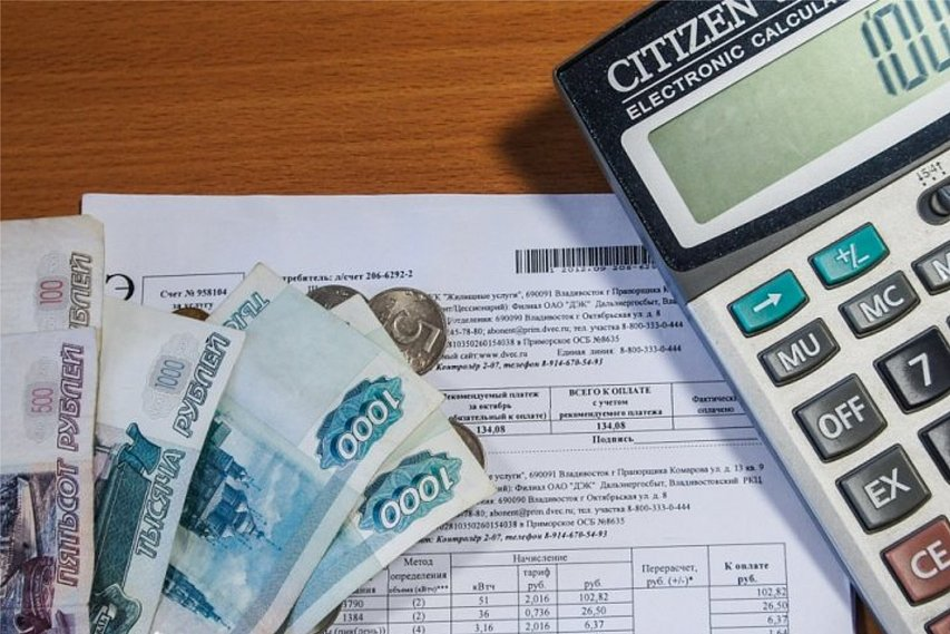 Андрей Чибис: объем инвестобязательств вЖКХ Камчатского края превысил 4 млрд руб.