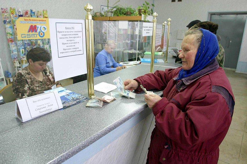 ВПенсионном фонде поведали, какие новаторства ожидают украинцев всередине весны