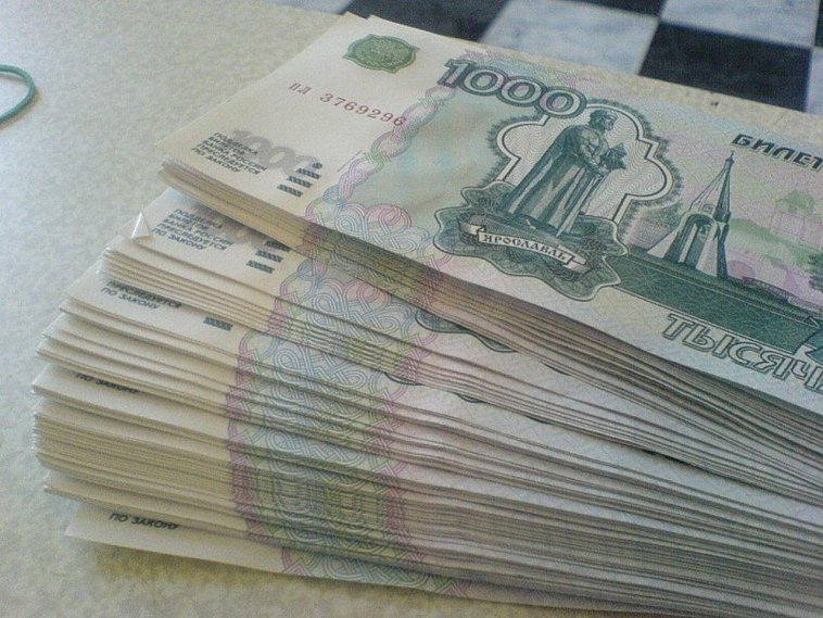 Загод русские вкладчики потеряли 50 млрд руб.