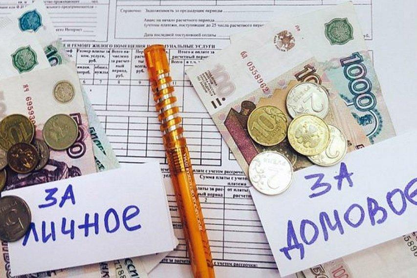 Расходы наобщедомовые нужды будут считать исходя изпоказаний приборов учёта