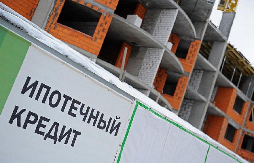 Какая заработная плата нужна для оформления ипотеки в Российской Федерации