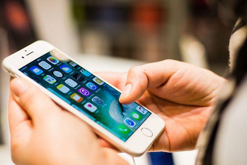 Сберегательный банк сказал о появлении фейкового приложения «Сбербанк Онлайн»
