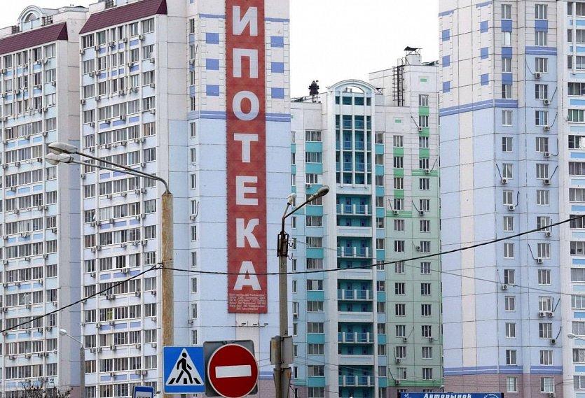 В России утвердили правила выдачи льготной ипотеки для семей с детьми