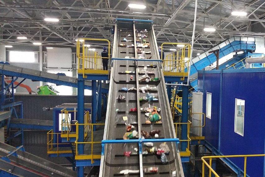 Губкин завод по переработке мусора