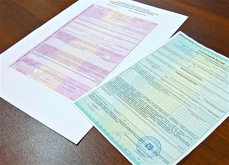 В РФ реализовано свыше 300 000 Е-полисов ОСАГО