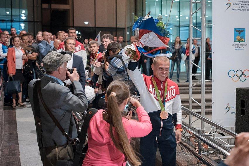 Белгород встречает призеров Олимпийских игр