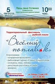 рыбалка на поплавок в казахстане