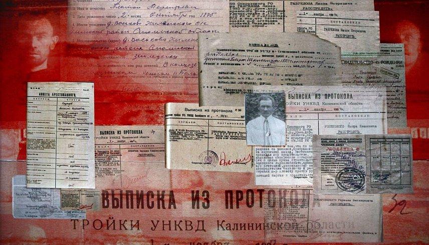 Помнить вечно: бугульминцы почтили память жертв политических репрессий